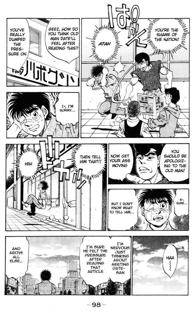 Hajime no Ippo 330 Page 2