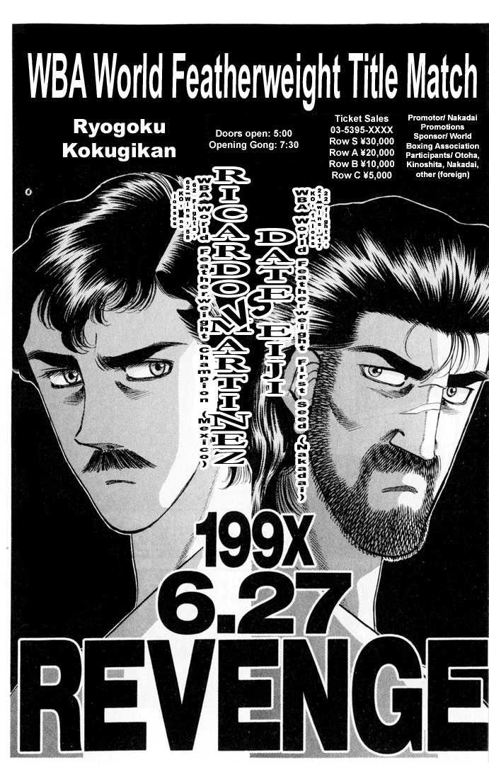 Hajime no Ippo 332 Page 2