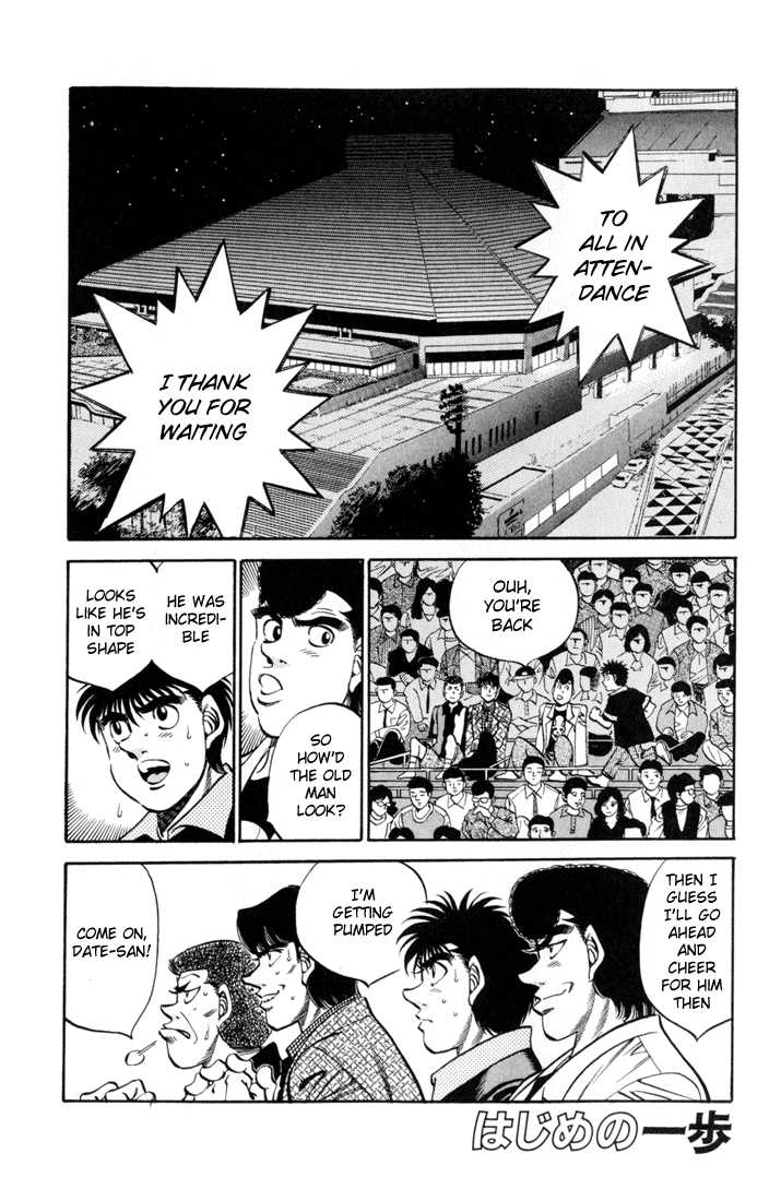 Hajime no Ippo 333 Page 1