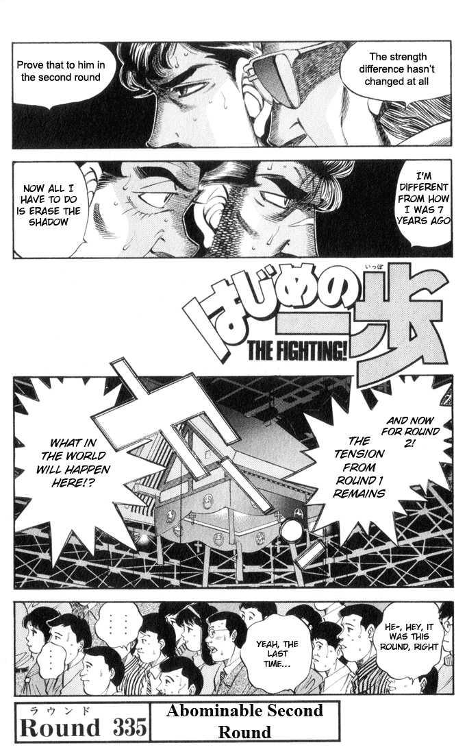 Hajime no Ippo 335 Page 3