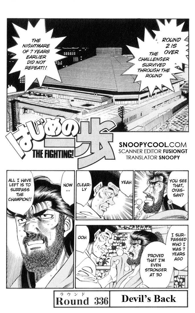 Hajime no Ippo 336 Page 1