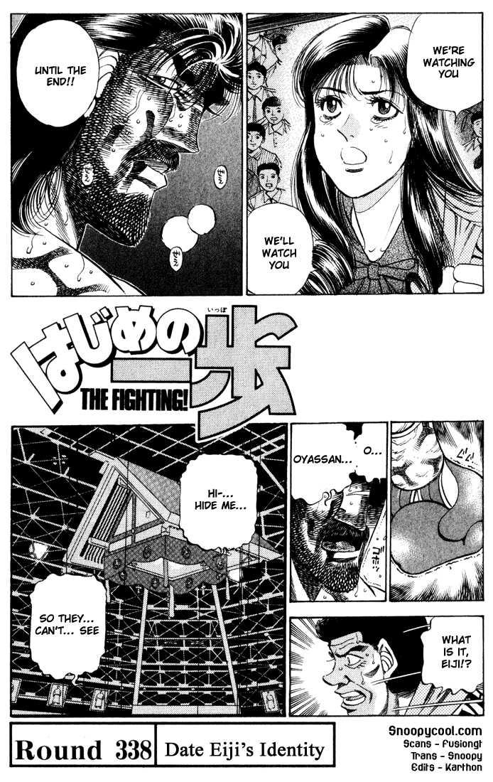 Hajime no Ippo 338 Page 1