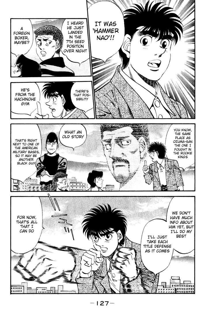 Hajime no Ippo 341 Page 3