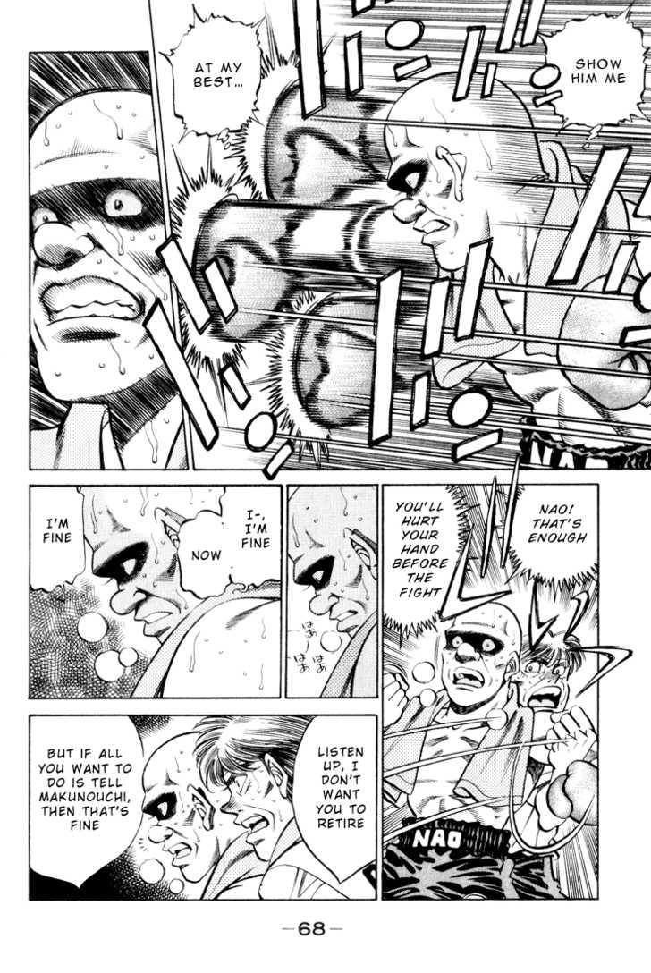 Hajime no Ippo 347 Page 4