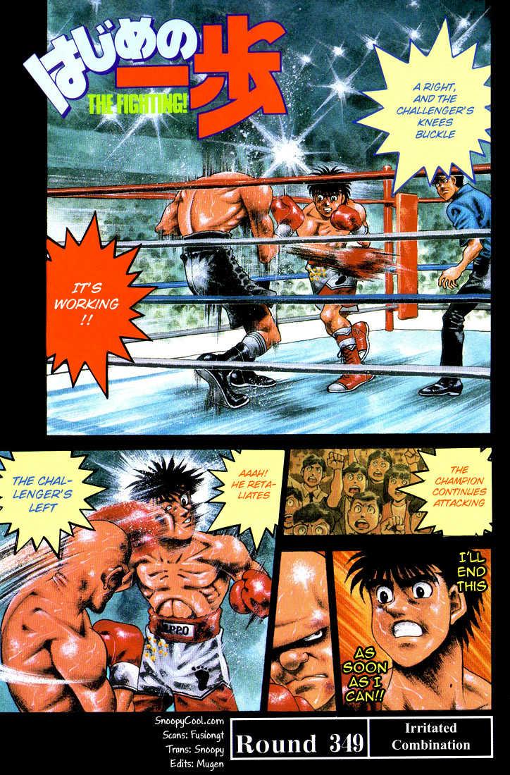 Hajime no Ippo 349 Page 1