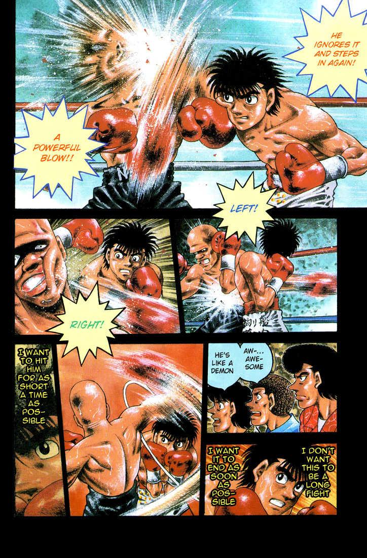 Hajime no Ippo 349 Page 2