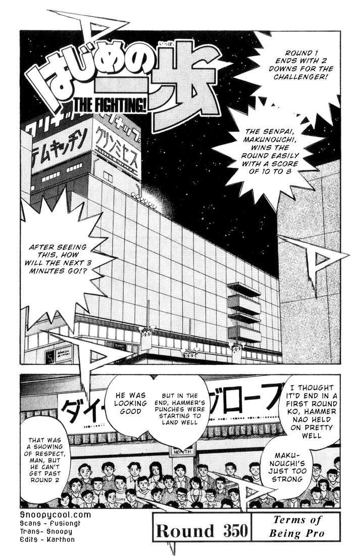 Hajime no Ippo 350 Page 1