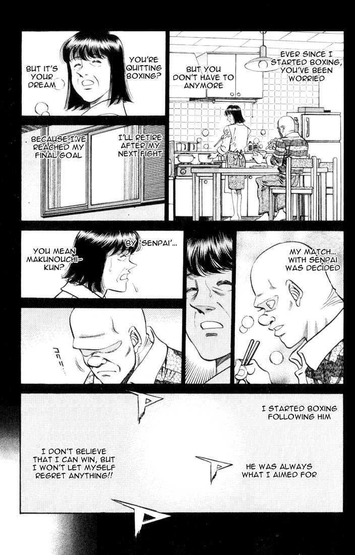 Hajime no Ippo 353 Page 5