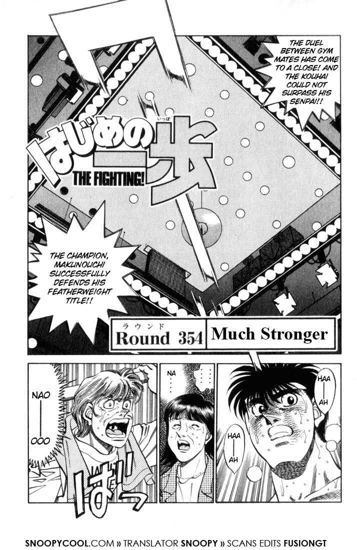 Hajime no Ippo 354 Page 1