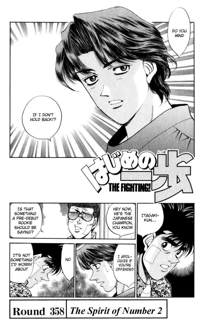 Hajime no Ippo 358 Page 1