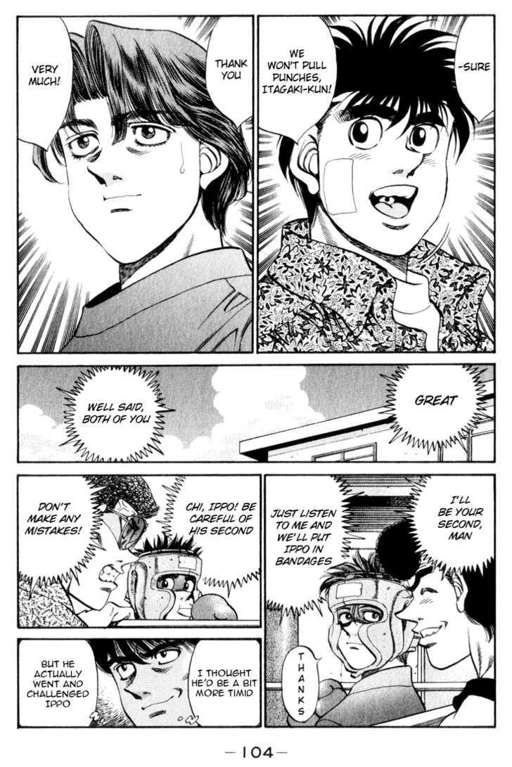 Hajime no Ippo 358 Page 2