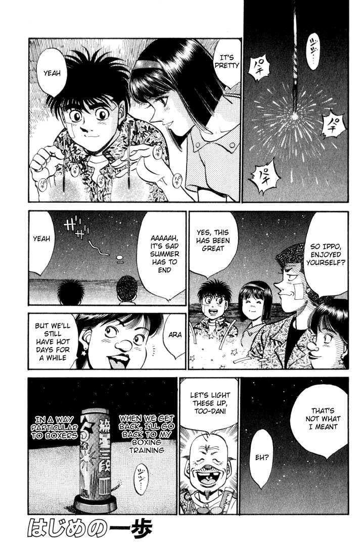 Hajime no Ippo 359 Page 1