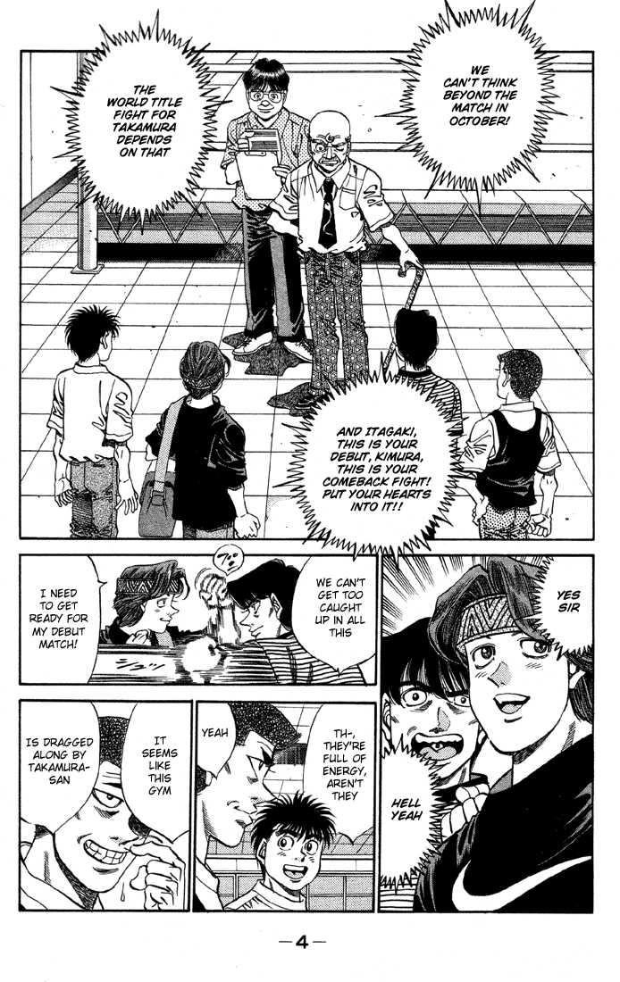 Hajime no Ippo 362 Page 5