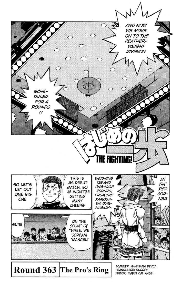 Hajime no Ippo 363 Page 1