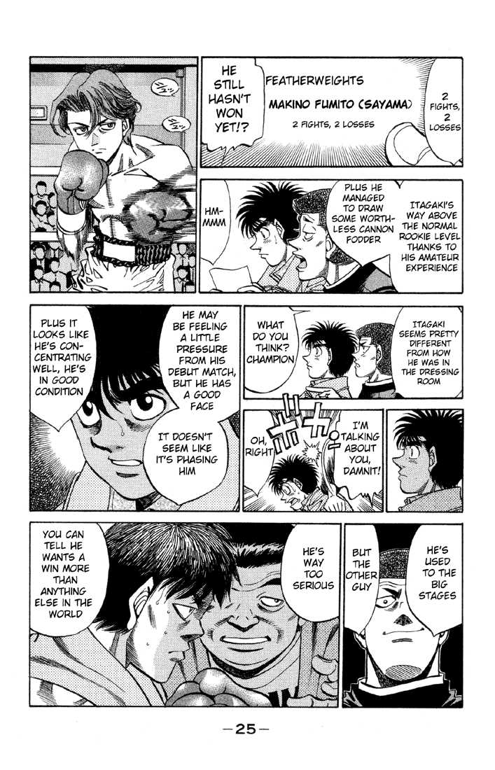 Hajime no Ippo 363 Page 3
