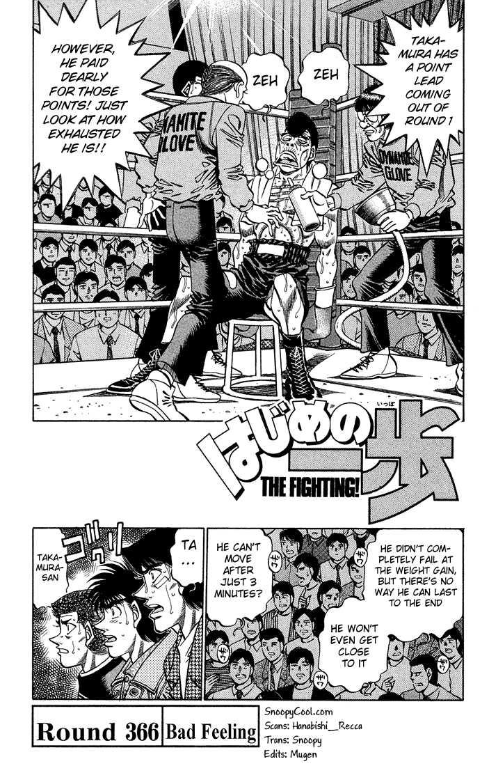 Hajime no Ippo 366 Page 1