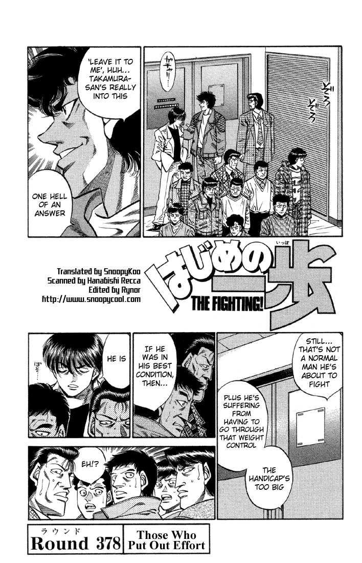 Hajime no Ippo 378 Page 1