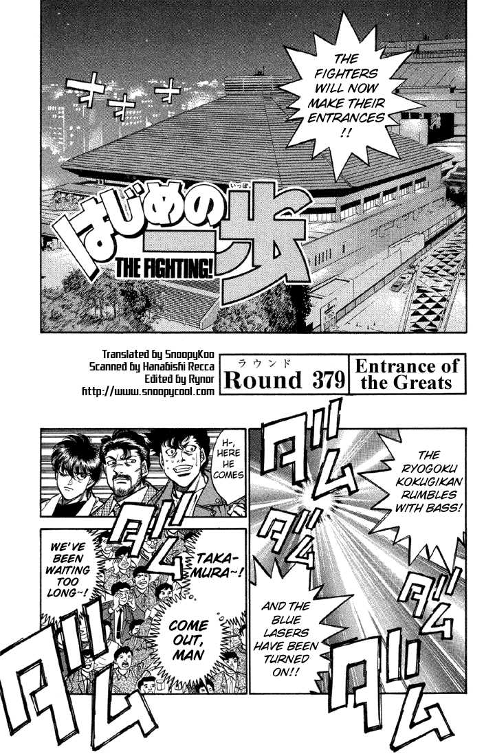 Hajime no Ippo 379 Page 1