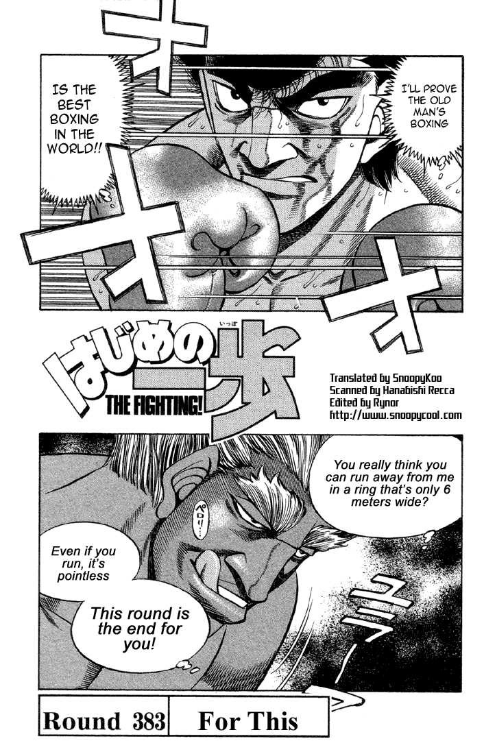Hajime no Ippo 383 Page 1