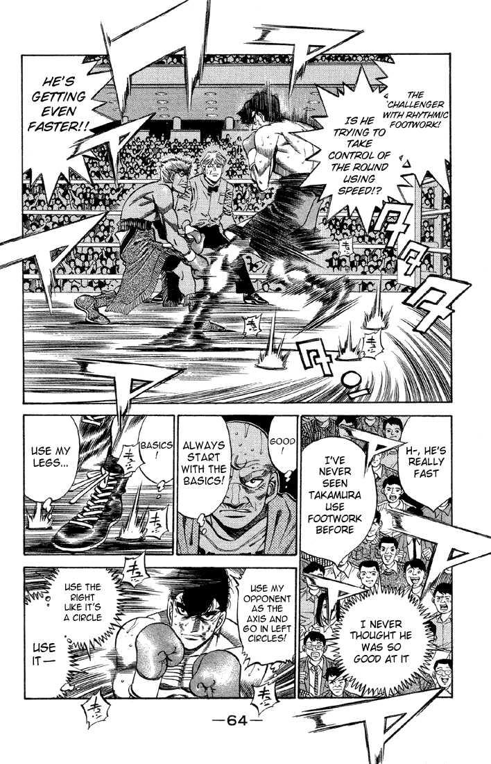 Hajime no Ippo 383 Page 2