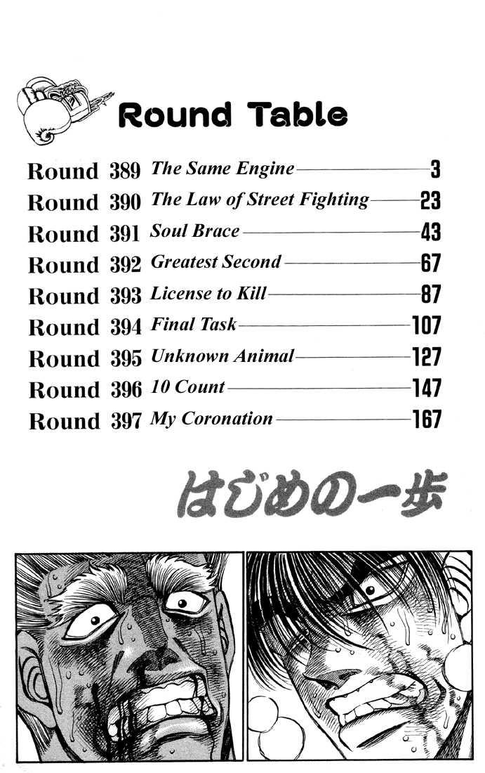 Hajime no Ippo 389 Page 3