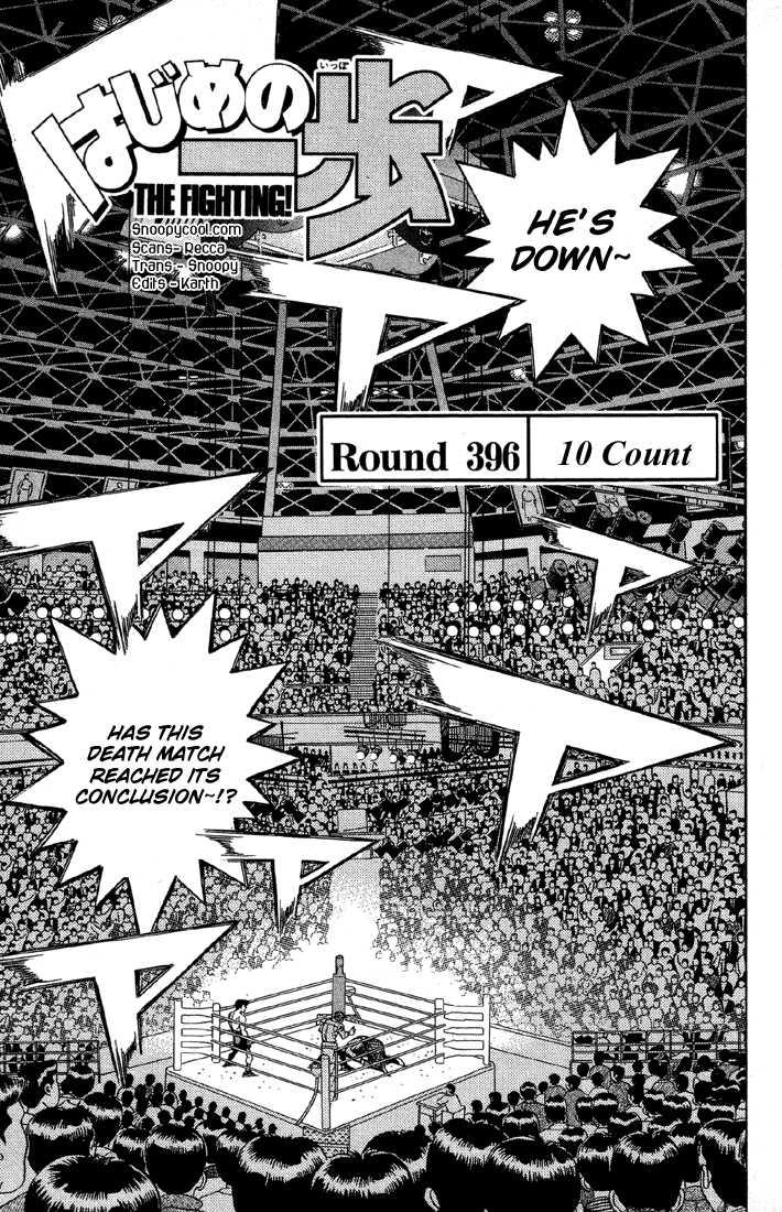 Hajime no Ippo 396 Page 1