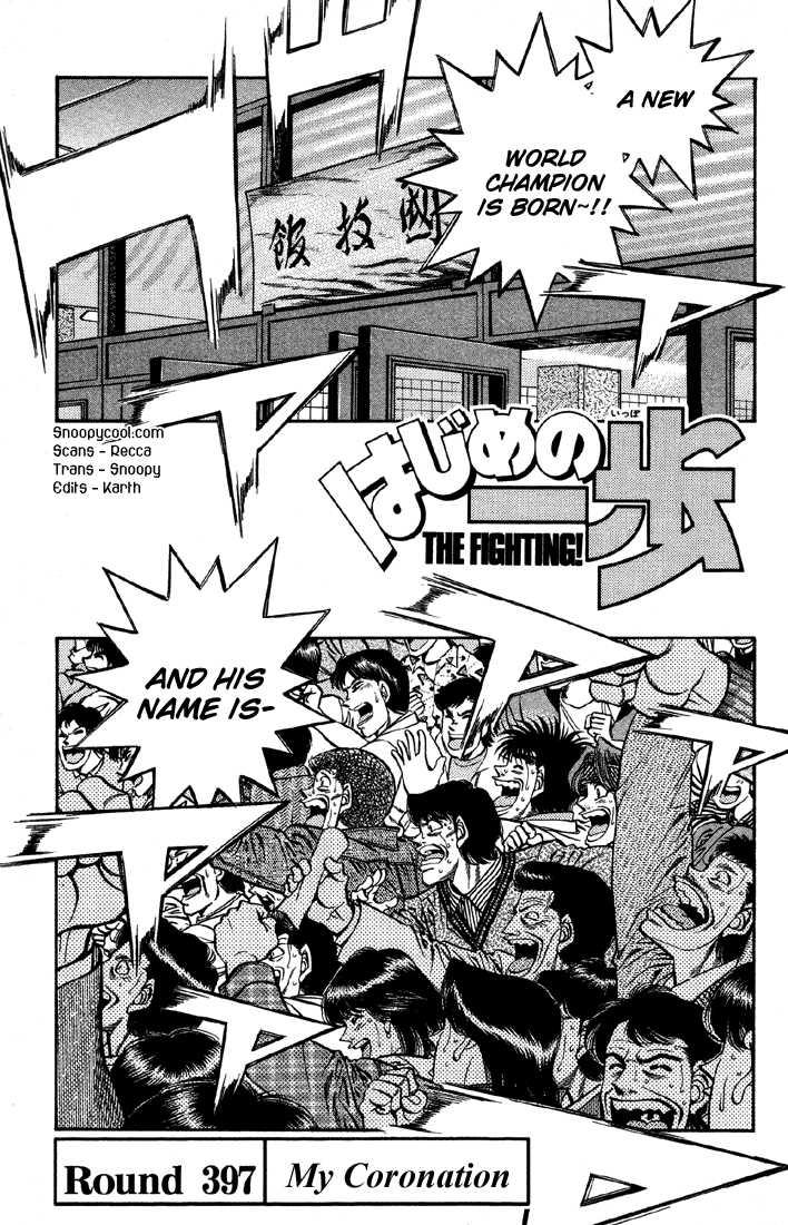 Hajime no Ippo 397 Page 1