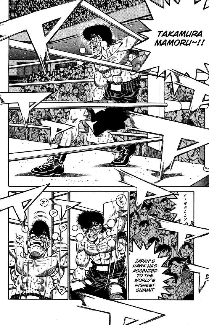 Hajime no Ippo 397 Page 2