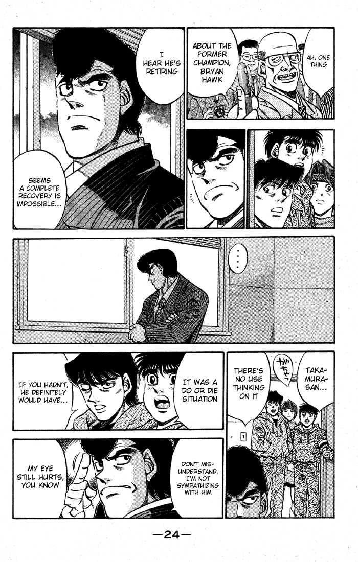 Hajime no Ippo 399 Page 2