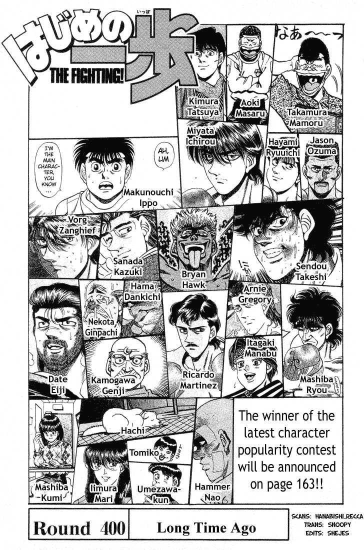 Hajime no Ippo 400 Page 1