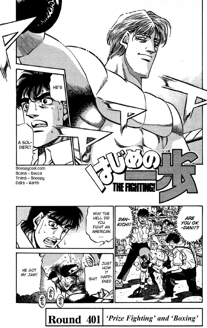 Hajime no Ippo 401 Page 1