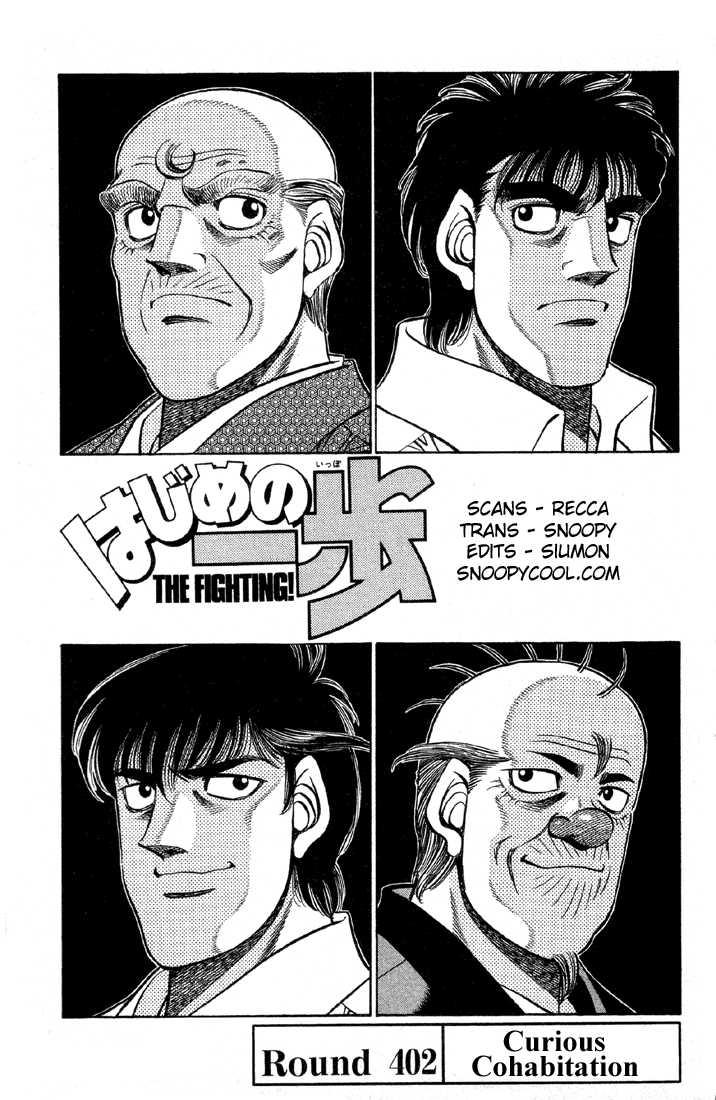 Hajime no Ippo 402 Page 1