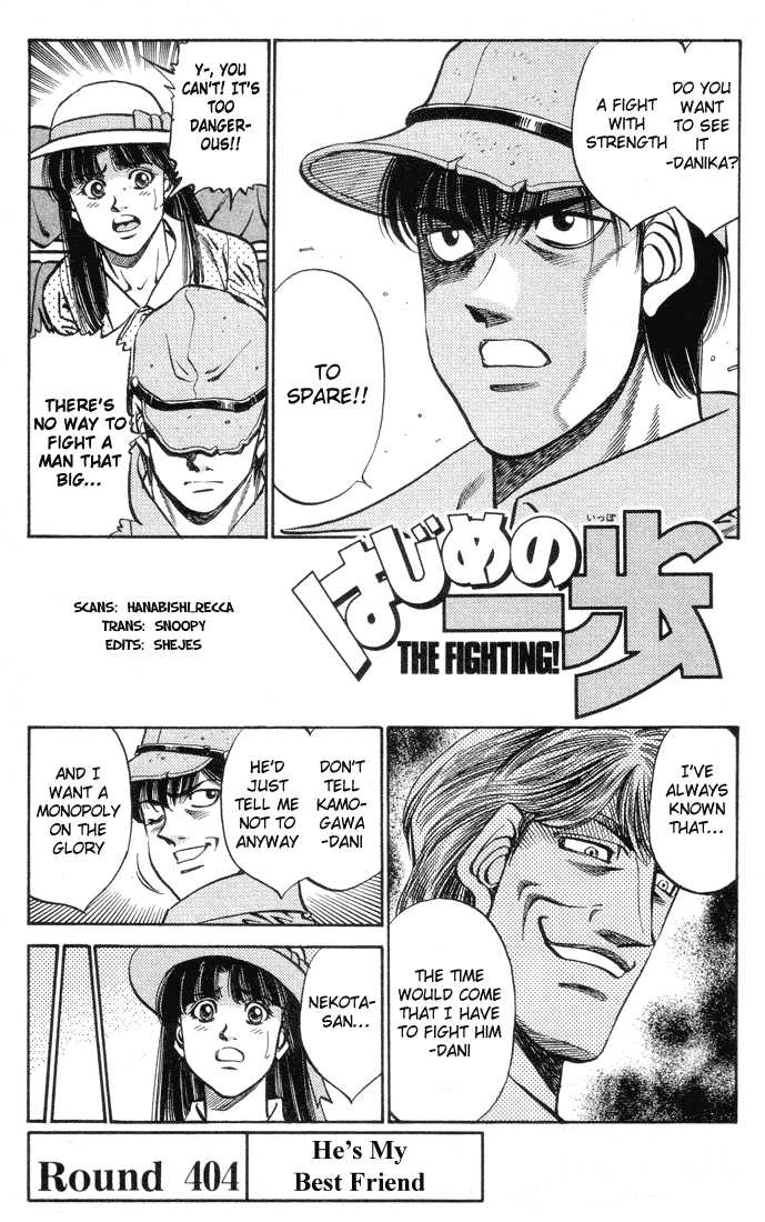 Hajime no Ippo 404 Page 1