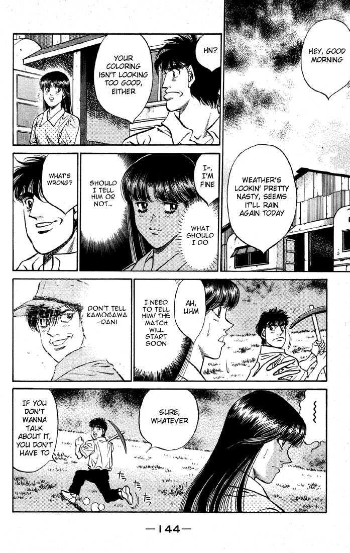Hajime no Ippo 405 Page 2