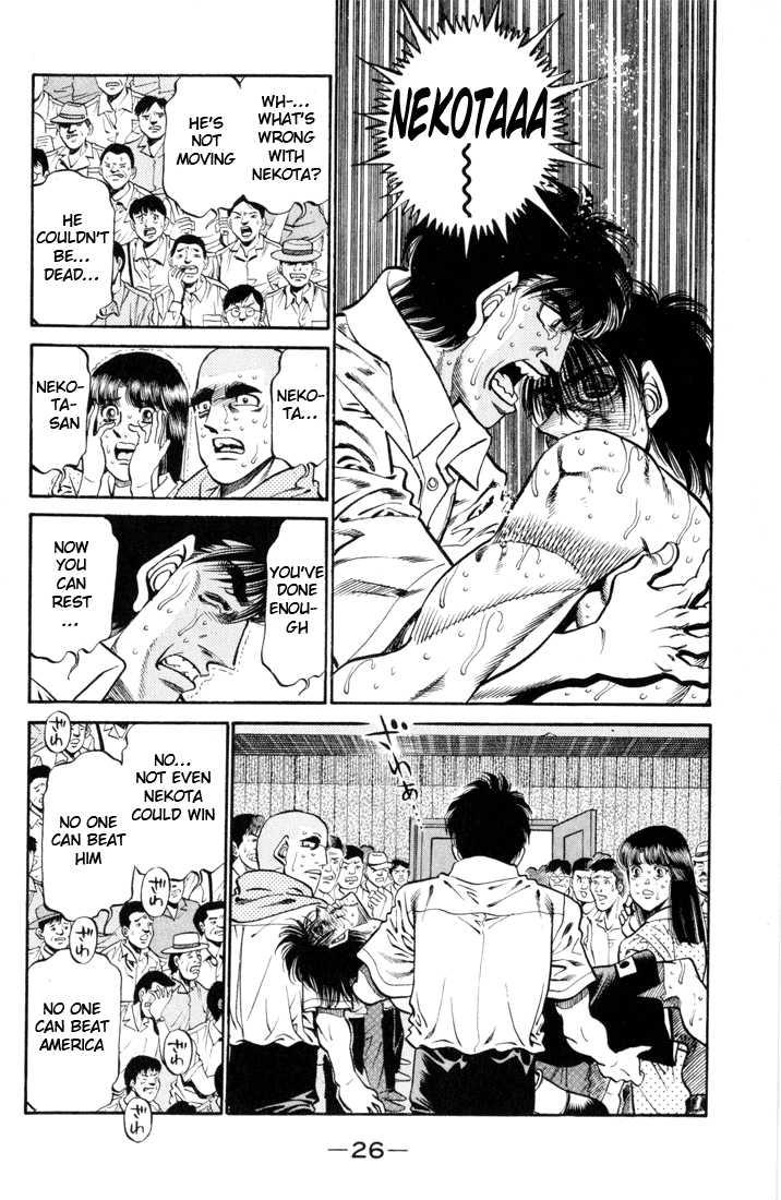 Hajime no Ippo 408 Page 2