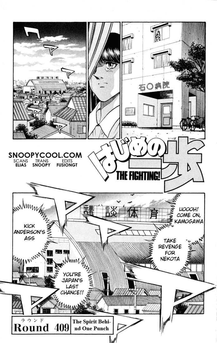Hajime no Ippo 409 Page 1
