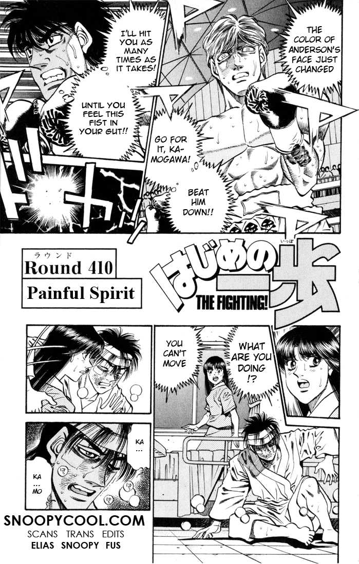 Hajime no Ippo 410 Page 1