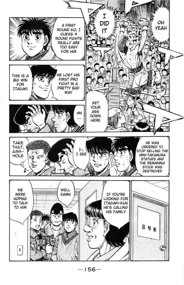 Hajime no Ippo 415 Page 2