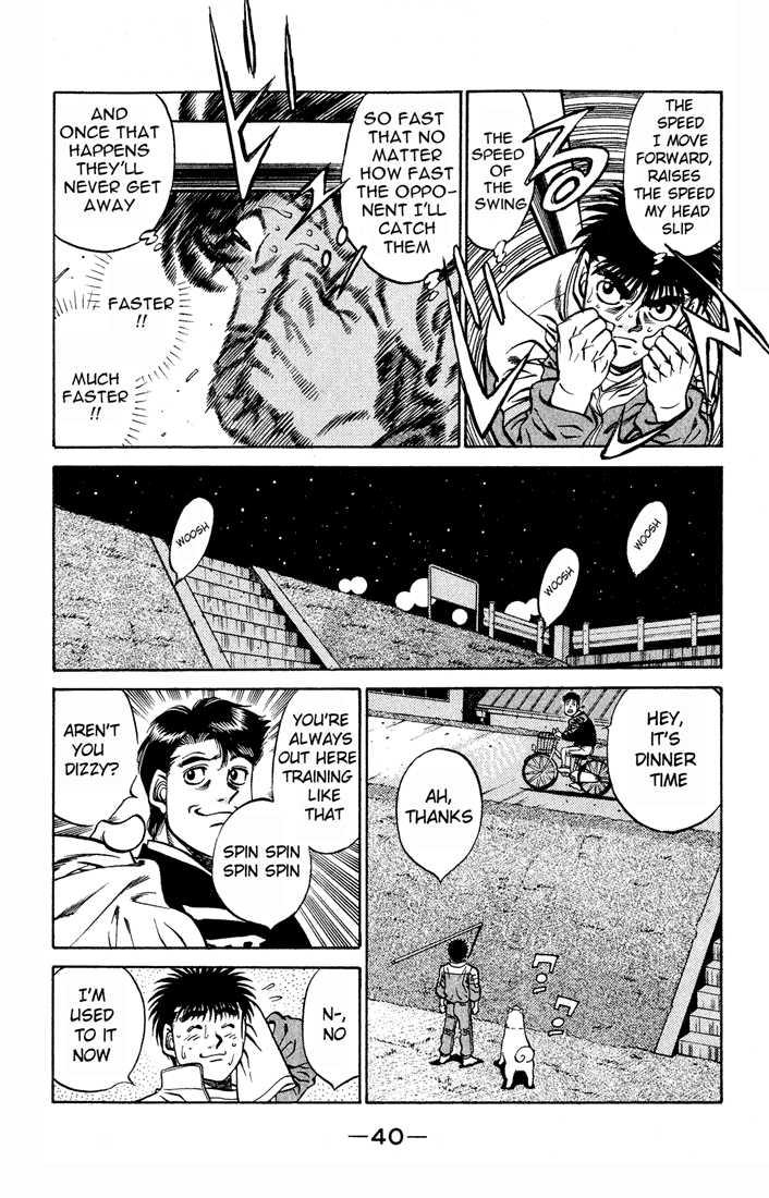 Hajime no Ippo 418 Page 2