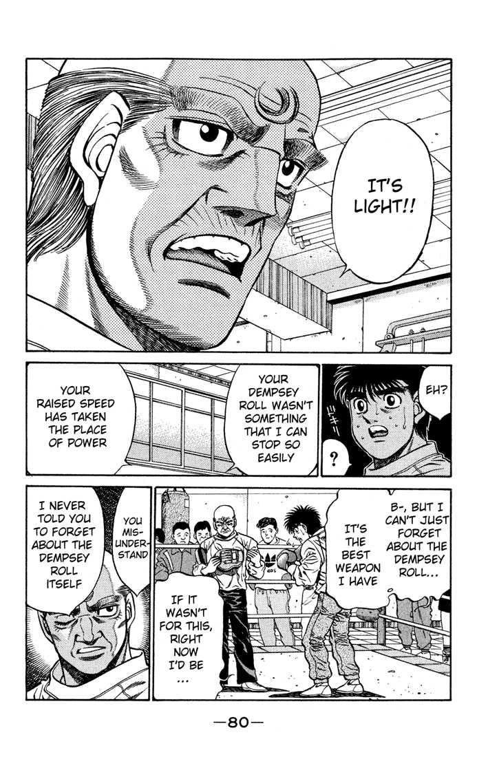 Hajime no Ippo 420 Page 2