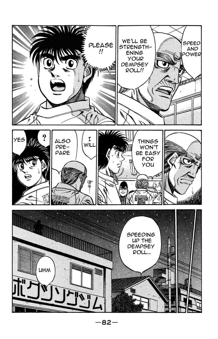 Hajime no Ippo 420 Page 4