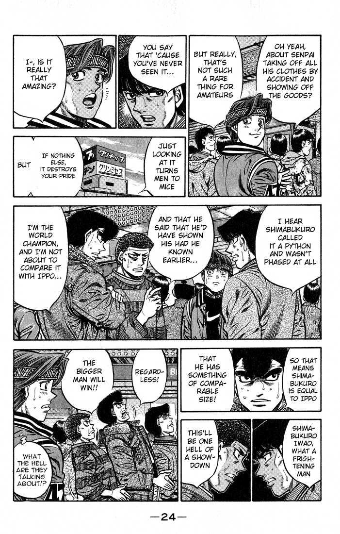 Hajime no Ippo 426 Page 2