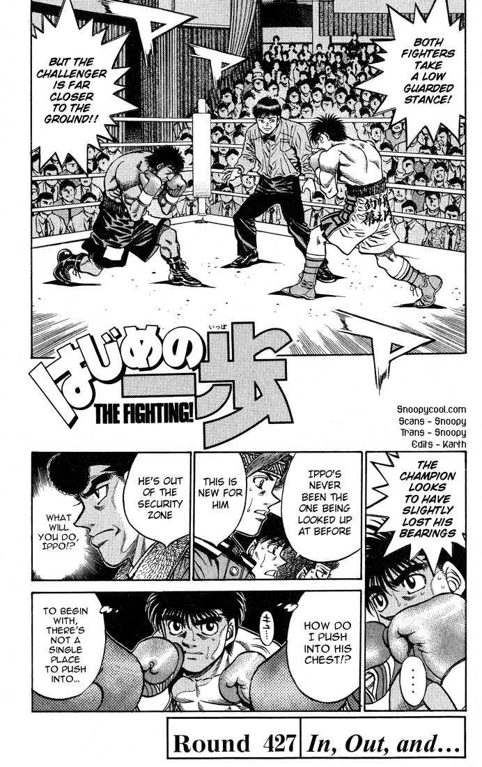 Hajime no Ippo 427 Page 1