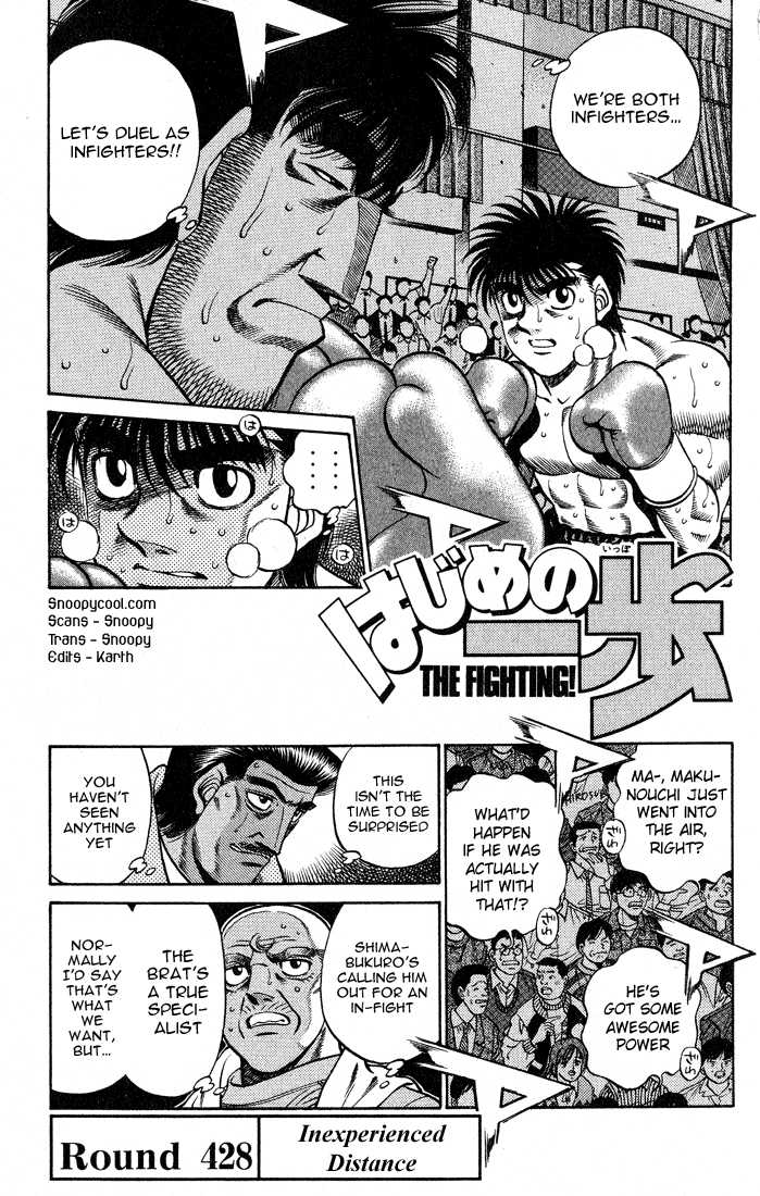 Hajime no Ippo 428 Page 1