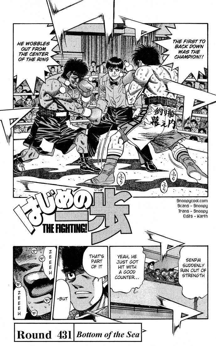 Hajime no Ippo 431 Page 1