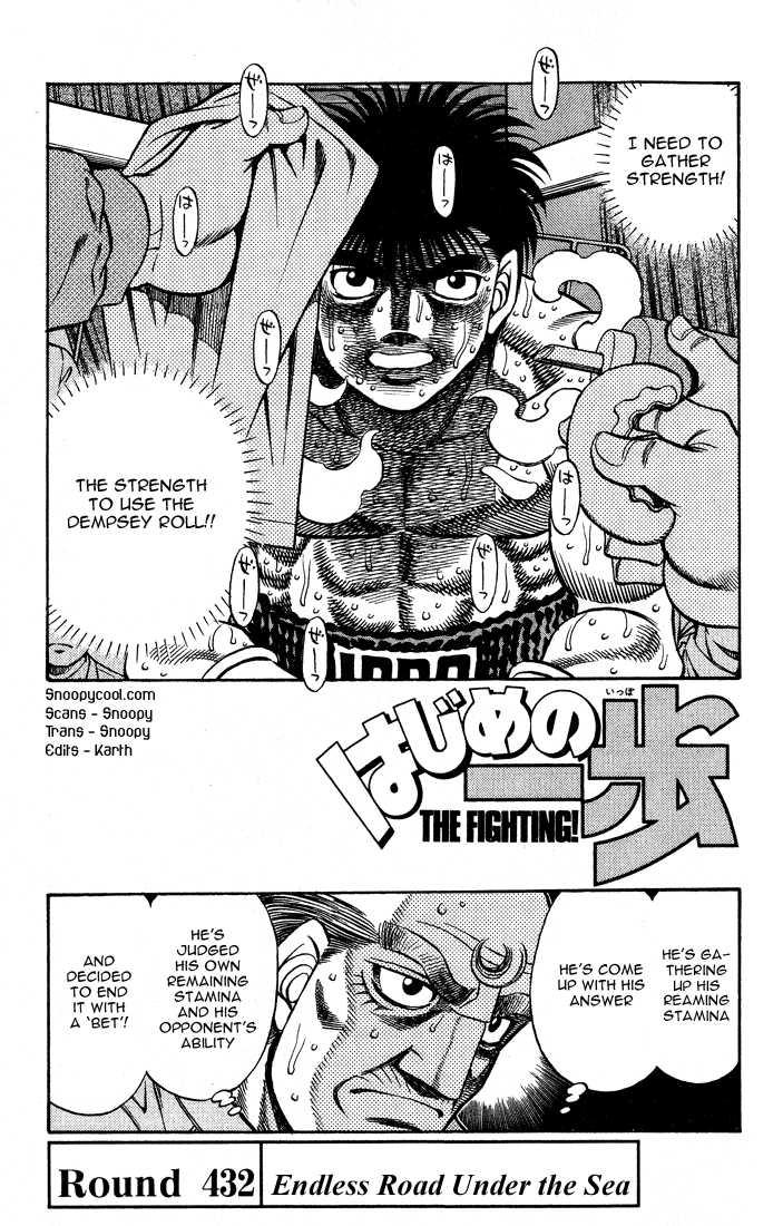 Hajime no Ippo 432 Page 1