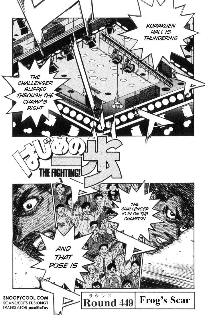 Hajime no Ippo 449 Page 1