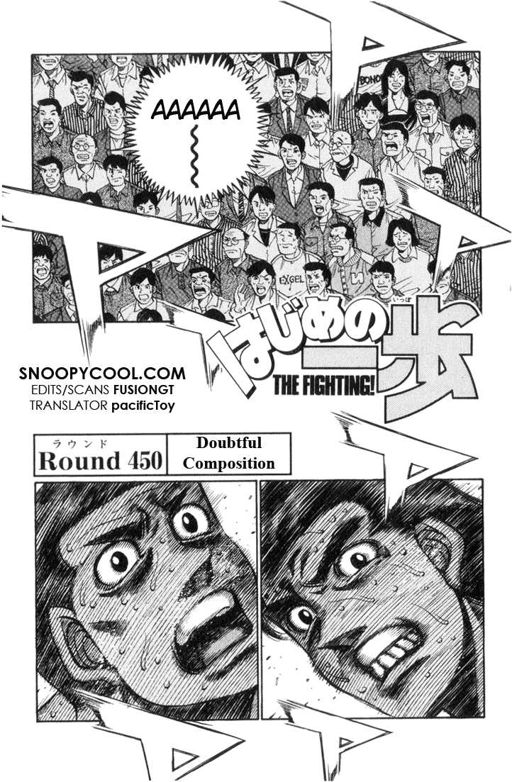 Hajime no Ippo 450 Page 1