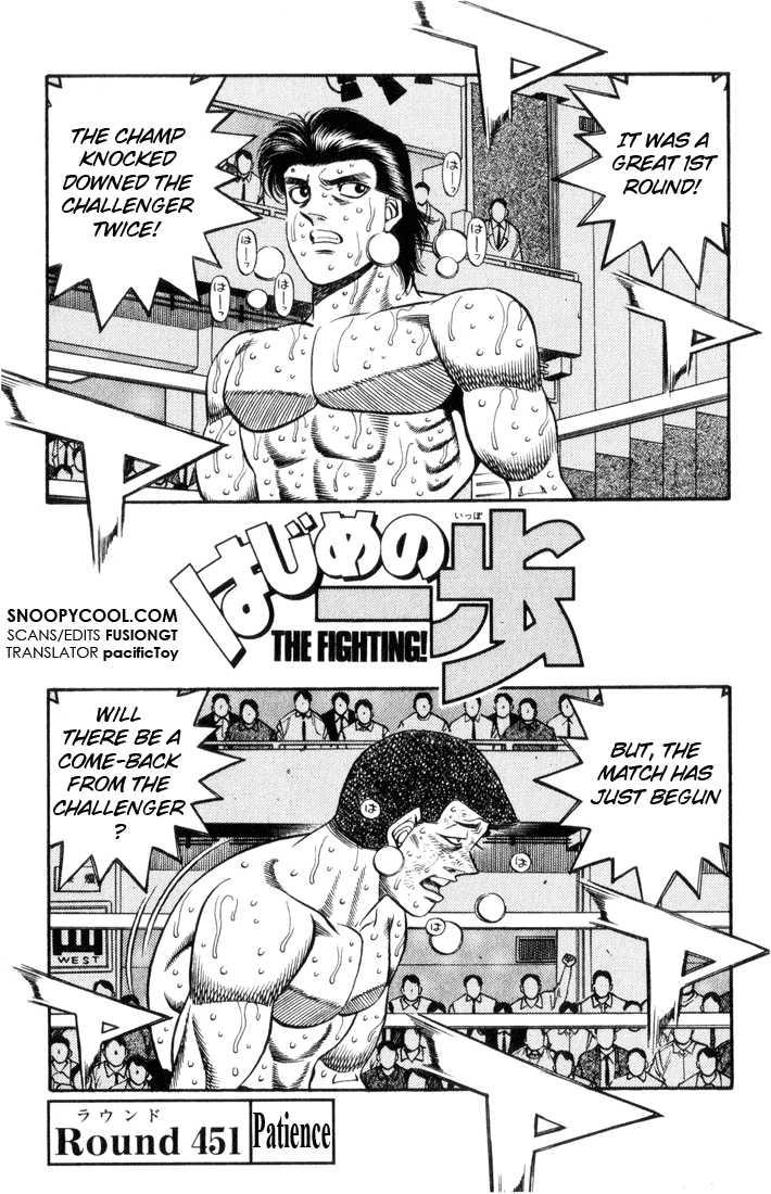 Hajime no Ippo 451 Page 1
