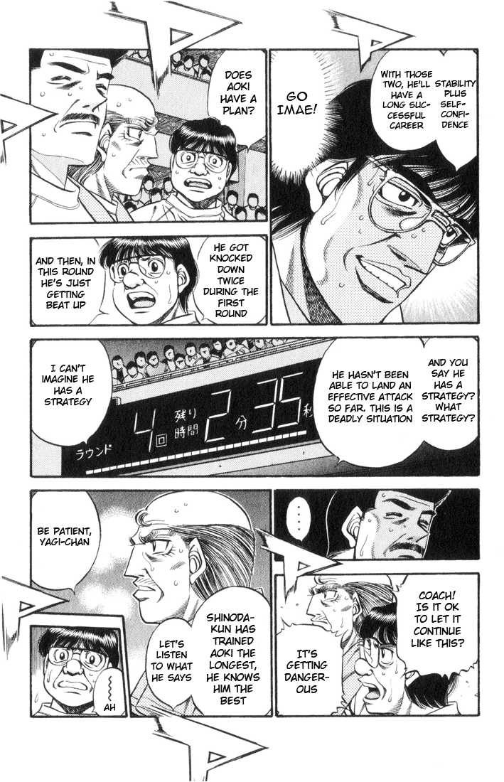 Hajime no Ippo 452 Page 3